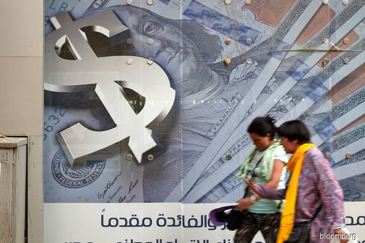 Egypt bank mergers on cards if capital requirements raised