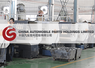 China-Automobile-Parts-Holdings-Ltd
