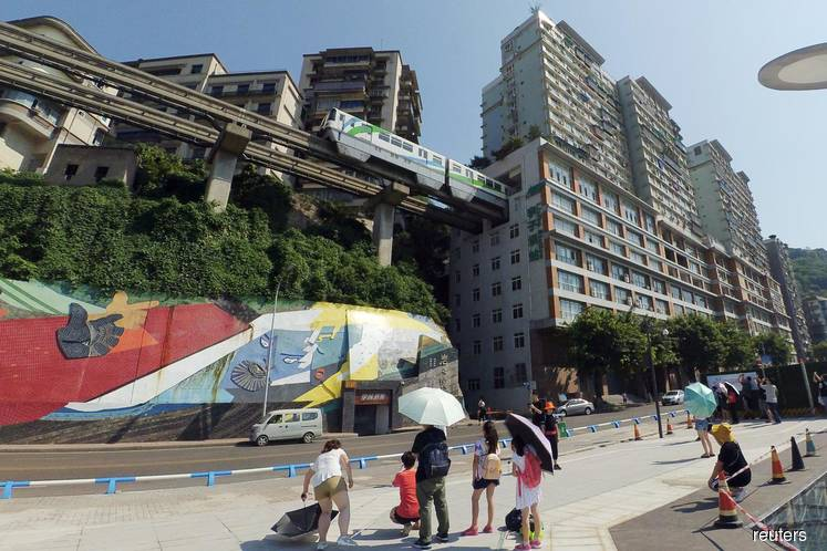 China's Chongqing recognises 37 culture, tourism golden ideas