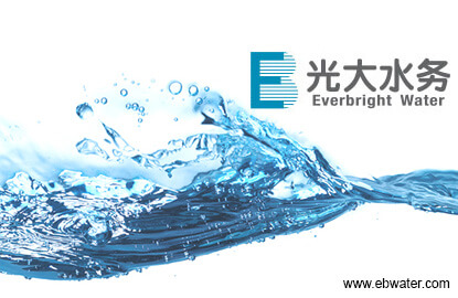 China Everbright secures industrial wastewater treatment project in