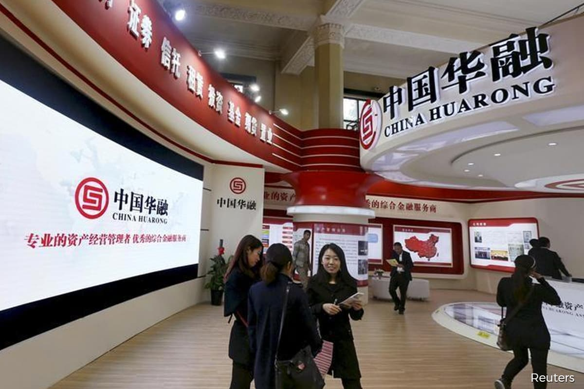 China Huarong tries to revive investor confidence after rout