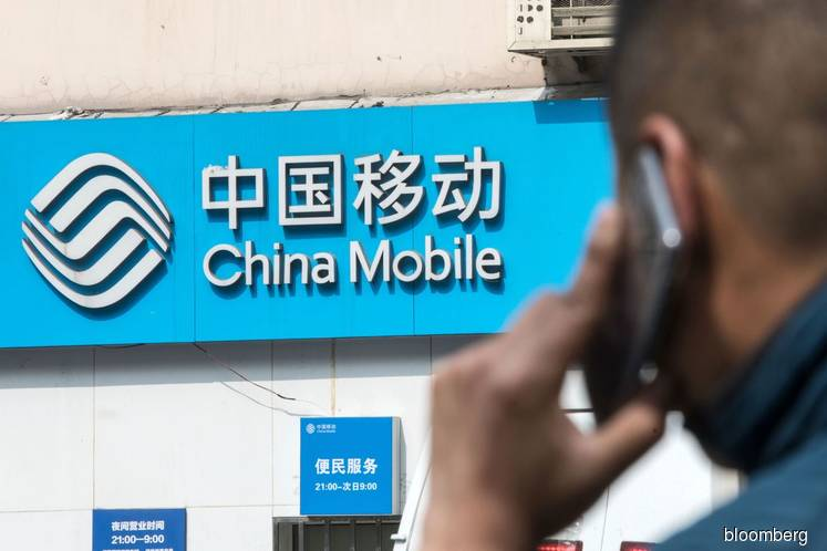 China Mobile barred from the U.S. market over espionage concerns