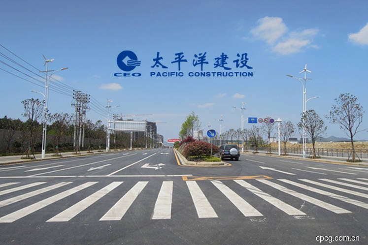 China's CPCG leads consortium to invest RM3b in Terengganu