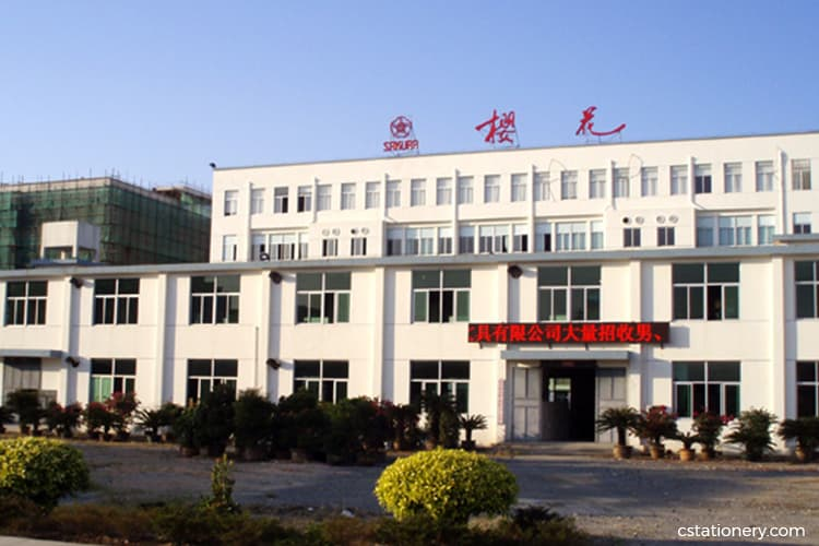 Trading in shares of China Stationery to be suspended from Dec 5
