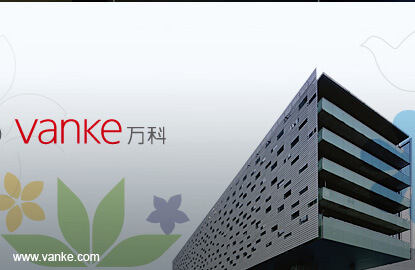 Vanke power play seen ending with stake sale to state-backed Shenzhen Metro