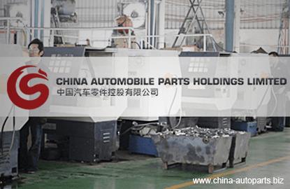 与澳洲公司联营 中国汽车零件涨7%
