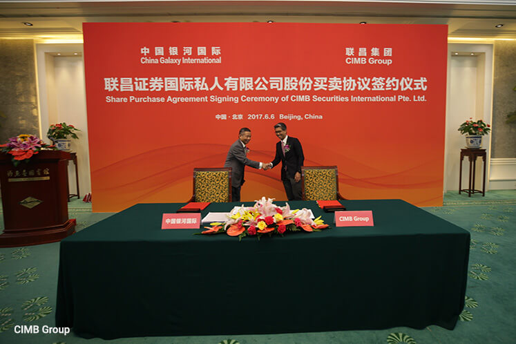 China Galaxy to become joint shareholder of CIMB's int'l stockbroking business