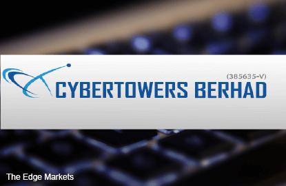 马交所拒延迟提呈重组方案 Cybertowers股价急挫44%