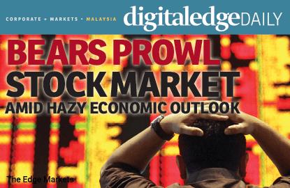 经济前景朦胧 熊市阴霾伺机笼罩股市