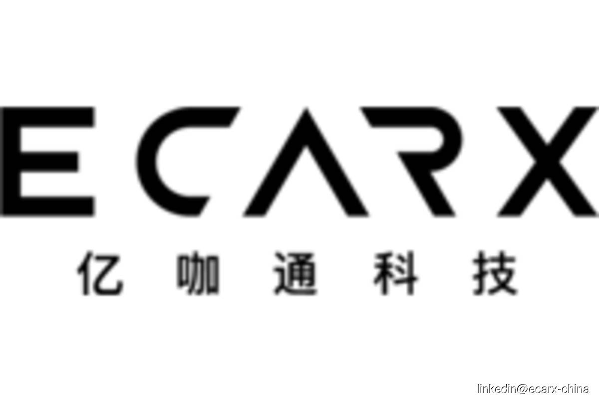 ECARX to launch 7nm auto chip with Arm China, to be built by TSMC, says CEO