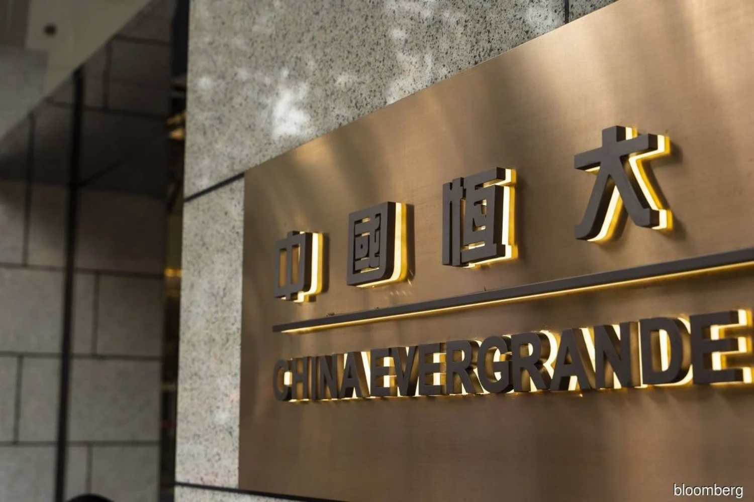 China asking state-backed firms to pick up Evergrande assets — sources