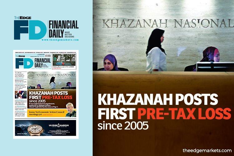 国库控股自2005年以来首次出现税前亏损