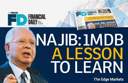 纳吉:以1MDB为借镜