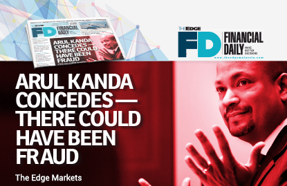 Arul Kanda承认有可能是欺诈