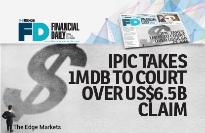 IPIC呈仲裁申请 向1MDB索偿65亿美元