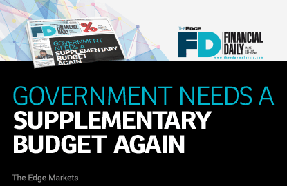 Government needs a supplementary budget again