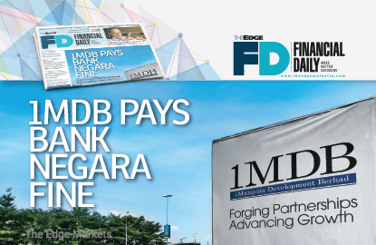 1MDB pays Bank Negara fine