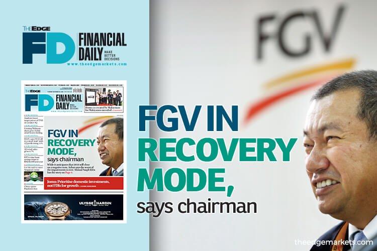主席:FGV处于复苏阶段