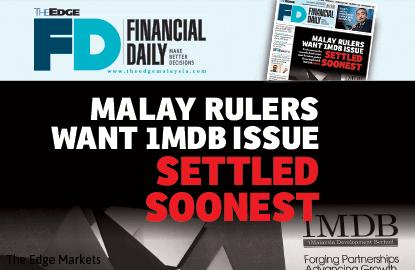 马来统治者促政府尽快解决1MDB课题