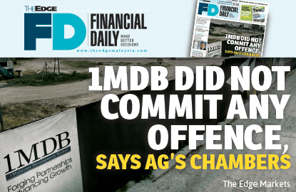 1MDB did not commit any offence,says AG's Chambers
