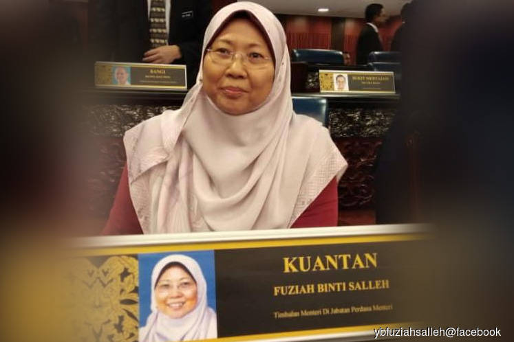 Deputy Minister: BNM just to regulate TH procedures, not control its funds