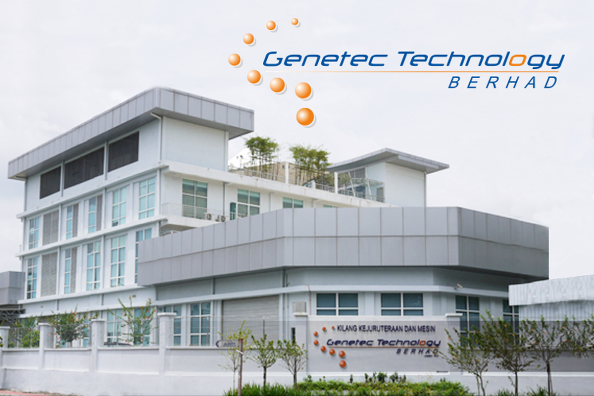 Genetec gets UMA query over recent spike in share price, volume