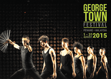 George-Town-Festival_Am-I