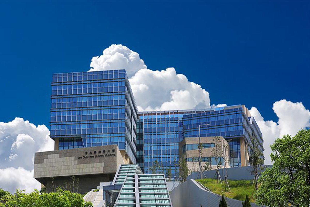 Hong Kong University Of Science and Technology's New Digital MBA Is Designed To Create The Leaders Of Tomorrow