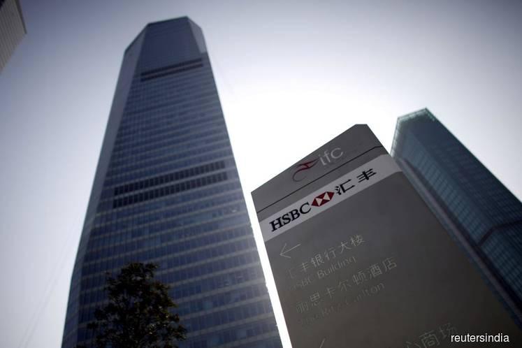 HSBC alleges Zenrock sought multiple loans for same oil cargo — court document