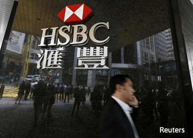 HSBC Q3 pretax profit up 32 pct on lower regulatory costs, beats estimates