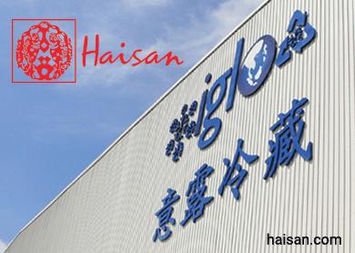 Haisan's MD steps down