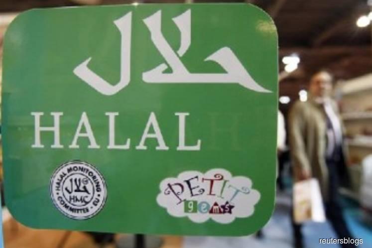 Halal Industry Development Corporation empowers SMEs through HSPP