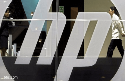 Hewlett-Packard to cut up to 33,300 jobs