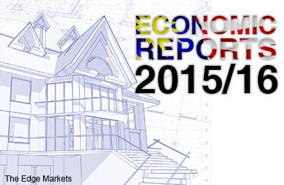 在2013至2025年大马教育发展蓝图下,拨款413亿令吉兴建学校