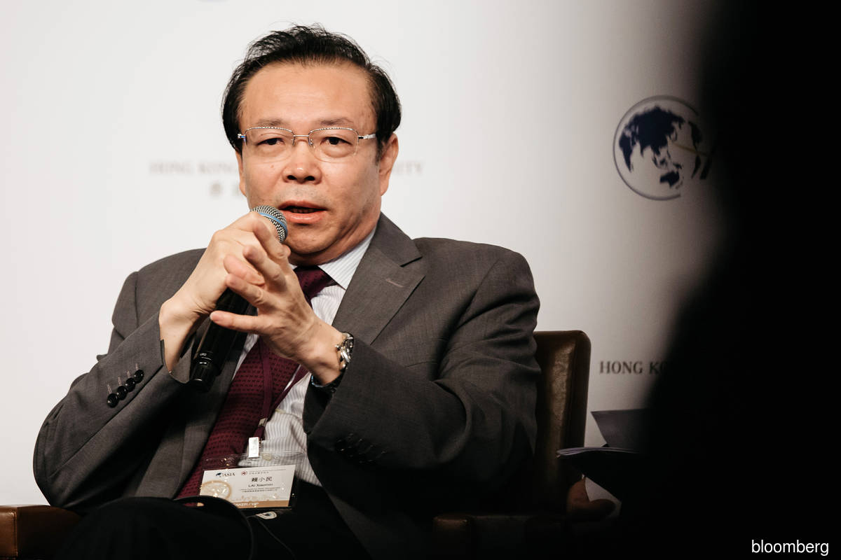 Ex-chairman of China Huarong Asset Management sentenced to death