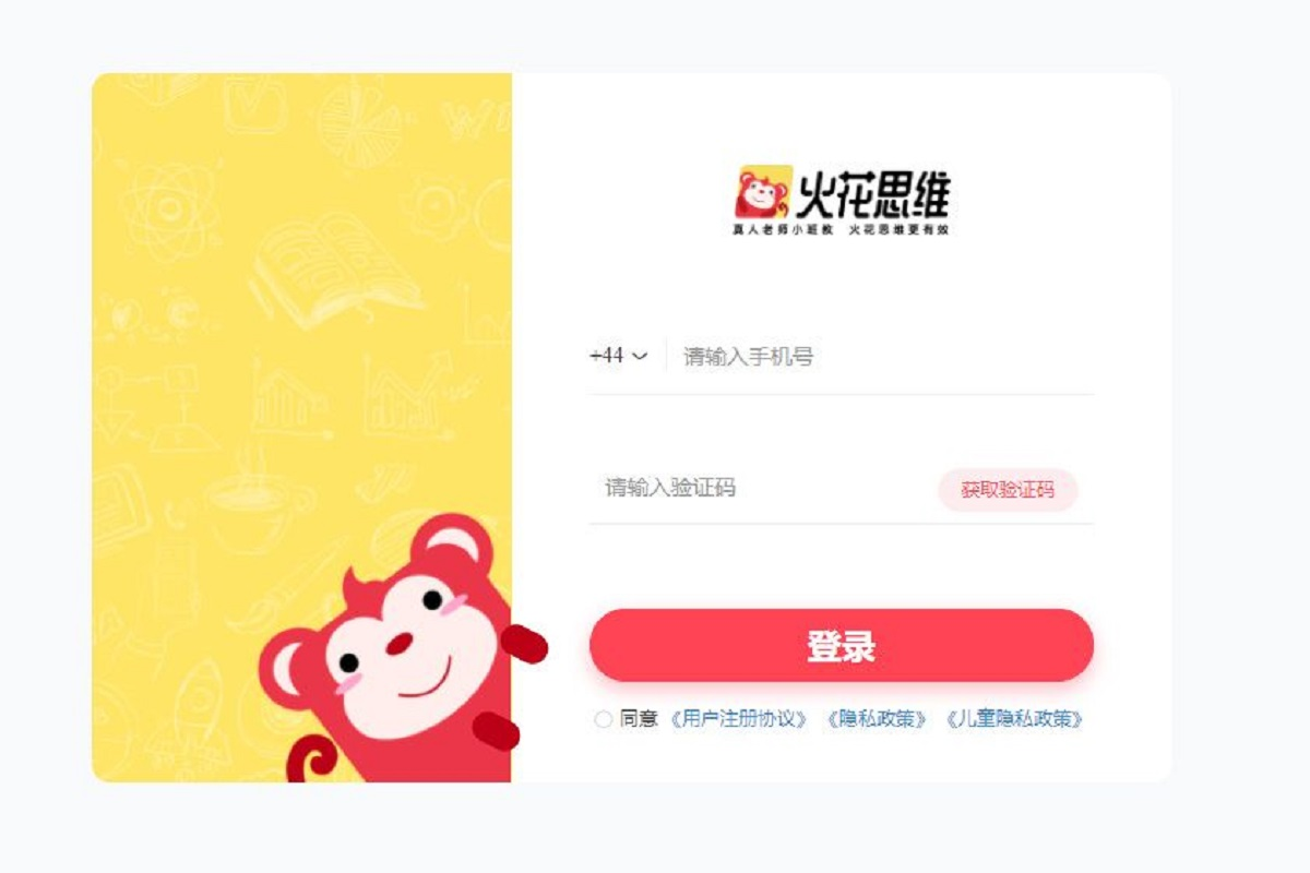 Tencent-backed Huohua Siwei picks banks for US IPO