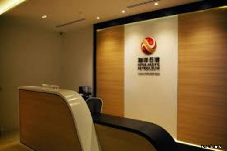 Singapore authority revokes Inter-Pacific Petroleum's bunker supplier licence
