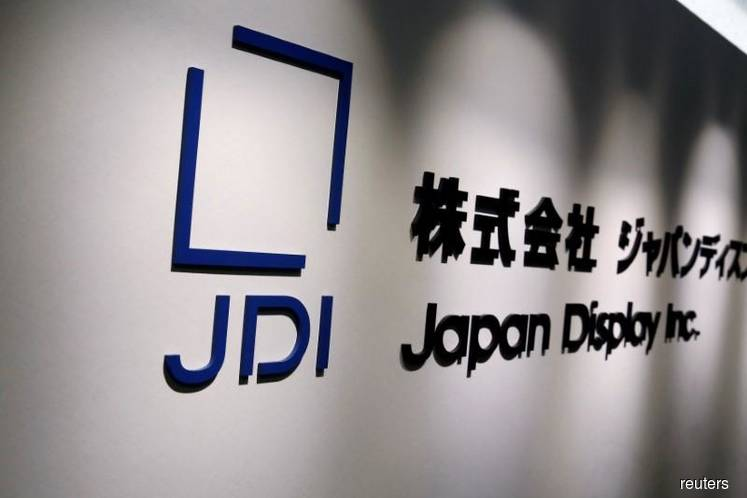 Apple supplier Japan Display's net worth negative after 10th qtrly loss