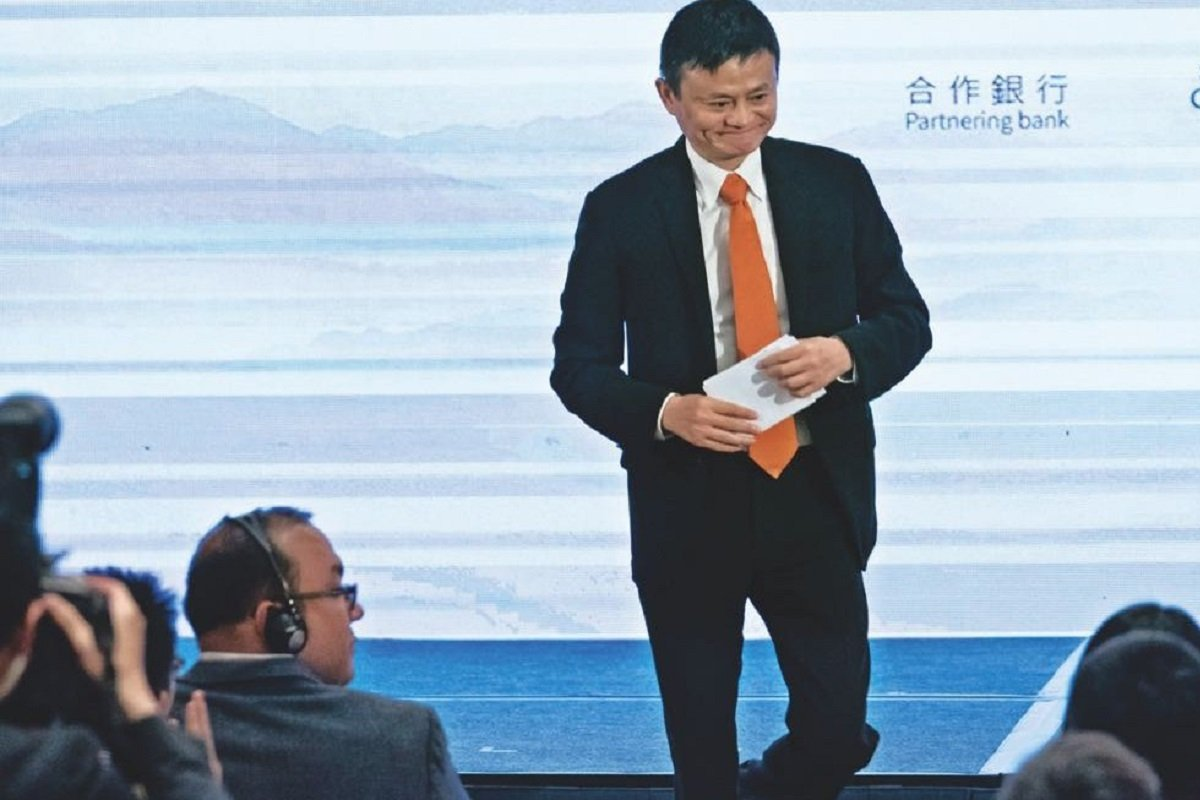 Chinese billionaire Jack Ma suspected to be missing