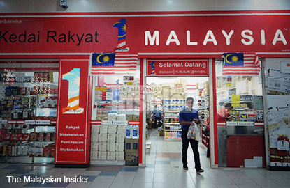 Is 1Malaysia store really value for money for the working class?