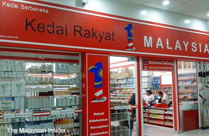 Najib promises more KR1M, Klinik 1Malaysia to tackle rising costs of living