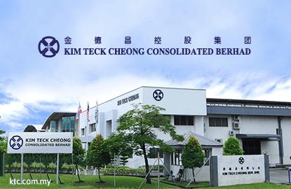 Kim Teck Cheong's unit now Anakku's distributor | The Edge Markets