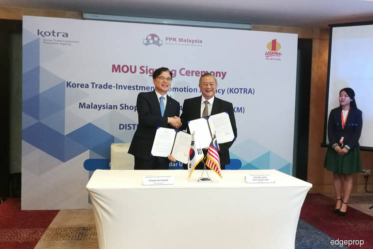1 Utama Shopping Centre to open first Korean themed retail zone in Malaysia