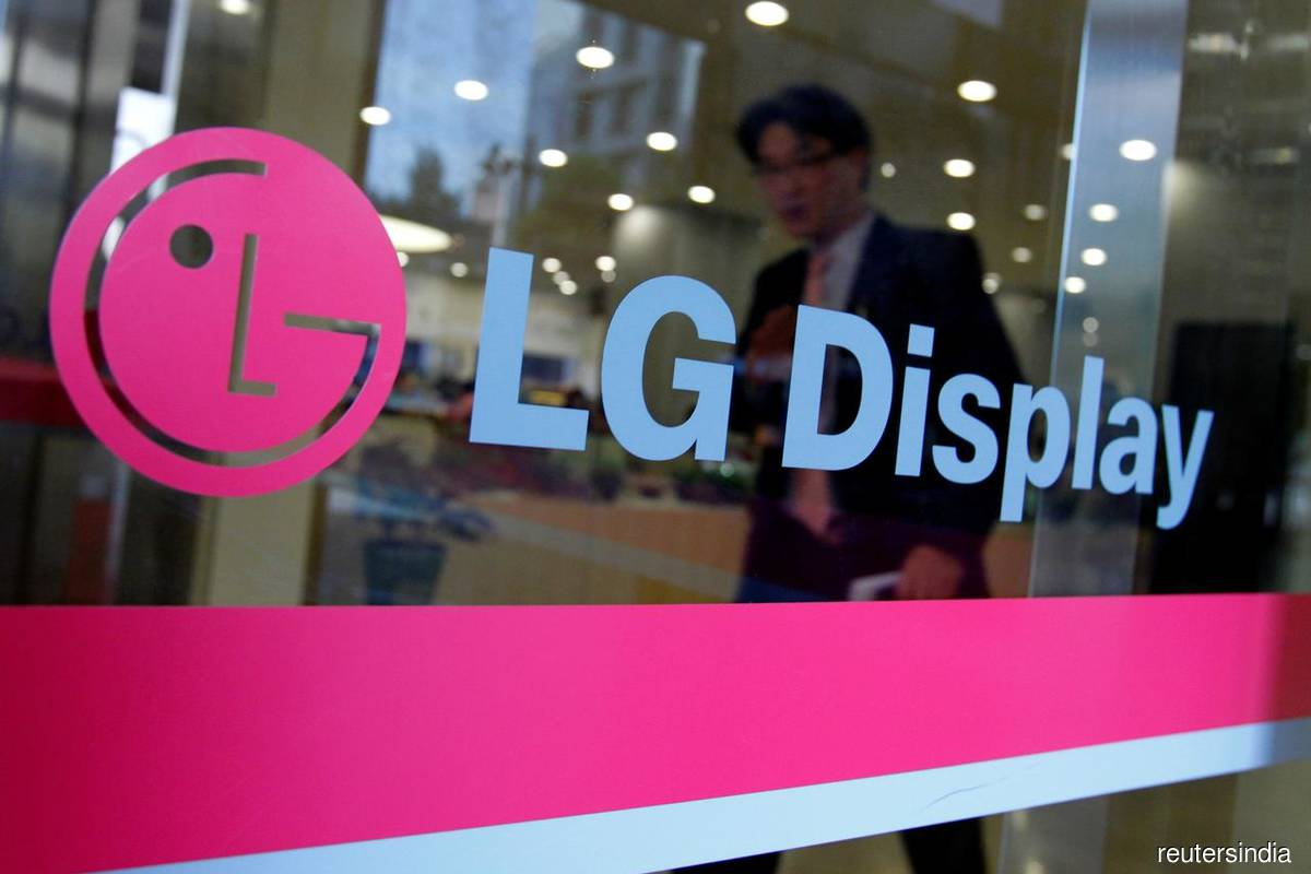 Apple supplier LG Display posts larger loss, but says the worst is over