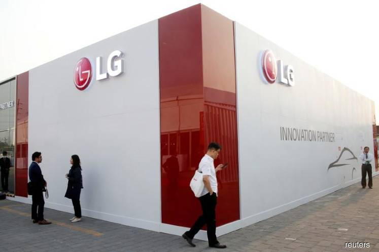 LG Chem considering building 2nd U.S. EV battery plant