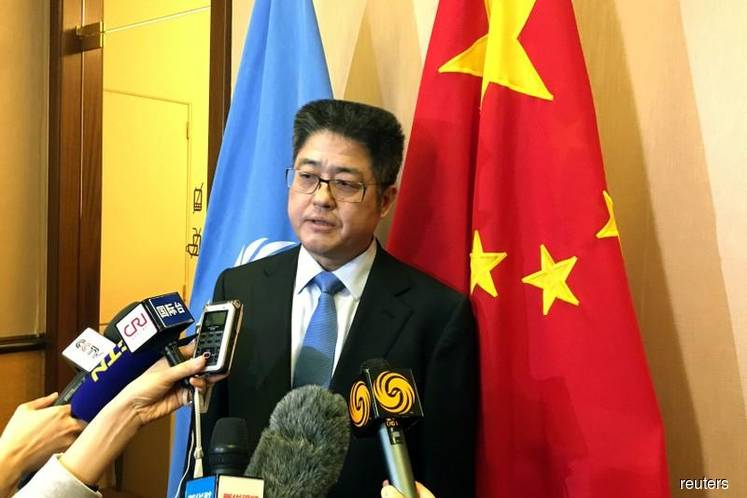 China, U.S. made progress in trade talks - Chinese vice foreign minister