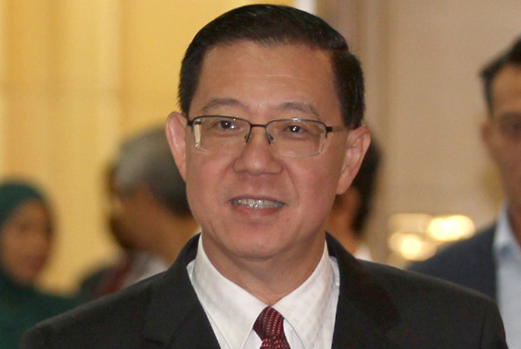 Power transition should be discussed internally — Lim