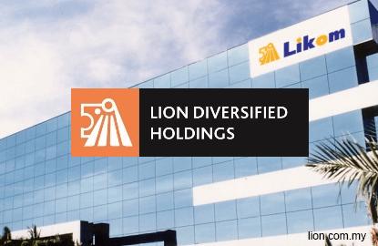 金狮多元拟再重组子公司债务