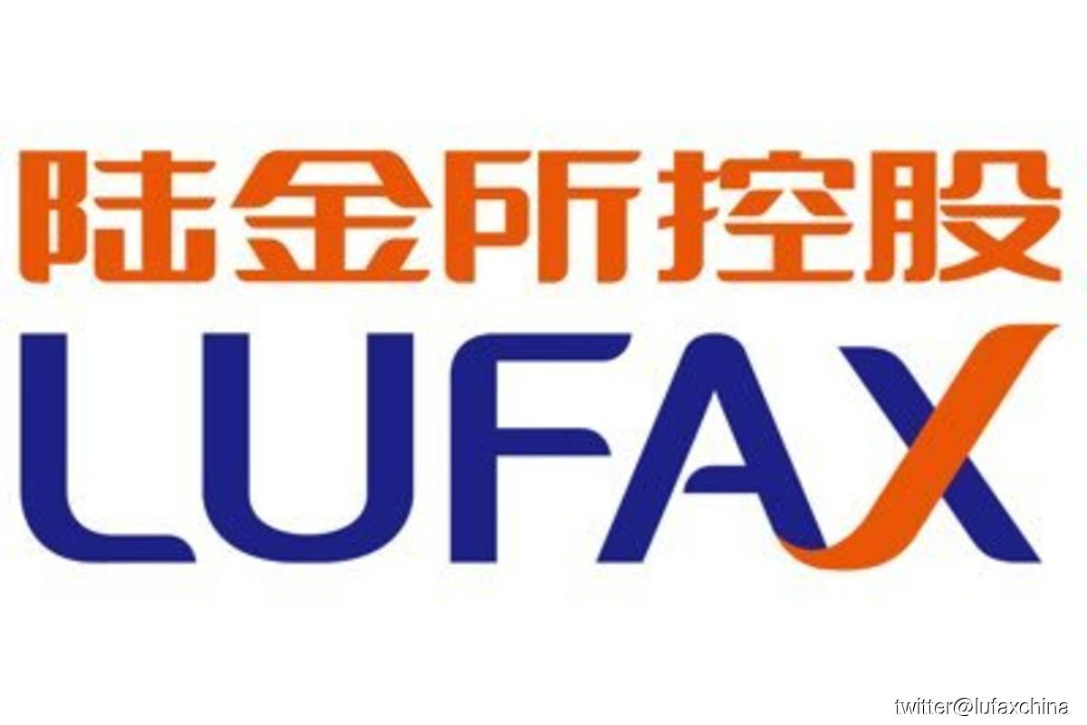 China's Lufax falls 14% in New York debut after US$2.36 bil IPO