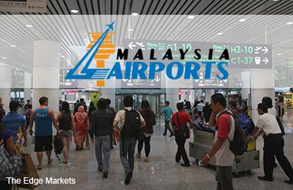 大马机场控股称仍未获官方证实调涨机场税一事